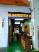 20140402雲林斗六朝露魚舖觀光工廠:P1810939.JPG