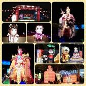 20170210雲林台灣燈會:IMG_20170211_0001_36.jpg