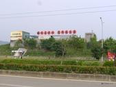 20130224台灣燈會在竹北:P1640901.jpg