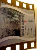 20140402雲林斗六大同醬油黑金釀造廠:P1810765.JPG