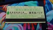 20150208日本鹿兒島宮崎第三天:P1950932.JPG
