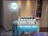 20201017台北SUNNY BUFFET@王朝大酒店:萬花筒11SUNNYBUFFET.jpg