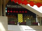 20120130大馬吉隆坡巴比倫:P1350204.JPG