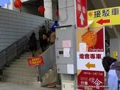 20120219台灣燈會熱鬧歡慶:P1370867.JPG