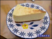 20200705桃園平鎮雨日子甜點咖啡:萬花筒2桃園.jpg