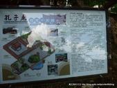 20110701台南孔廟:P1150364.JPG