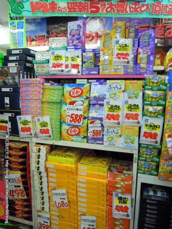 20110716火腿戰激安店買翻天第五日:DSCN9747.jpg