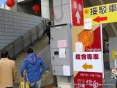 20120219台灣燈會熱鬧歡慶:P1370868.JPG