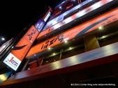 20121215新北涓豆腐板橋店:P1570569.JPG