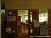 20110713北海道旭川市旭山動物園:P1170650.JPG