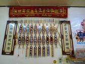 20140402雲林北港老受鴨肉飯:P1810571.JPG