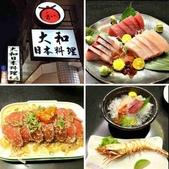 20200805台北大和日本料理:相簿封面