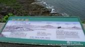 20110523社頭自然公園:P1130375.jpg