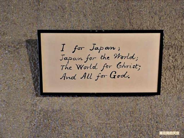 201711中輕井澤801.jpg - 20171114日本長野中輕井澤石之教堂