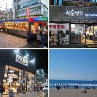 相簿封面 - 20181021韓國釜山第四天