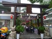 20110619手信坊創意和菓子文化館:P1140810.JPG