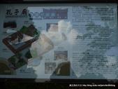 20110701台南孔廟:P1150365.JPG