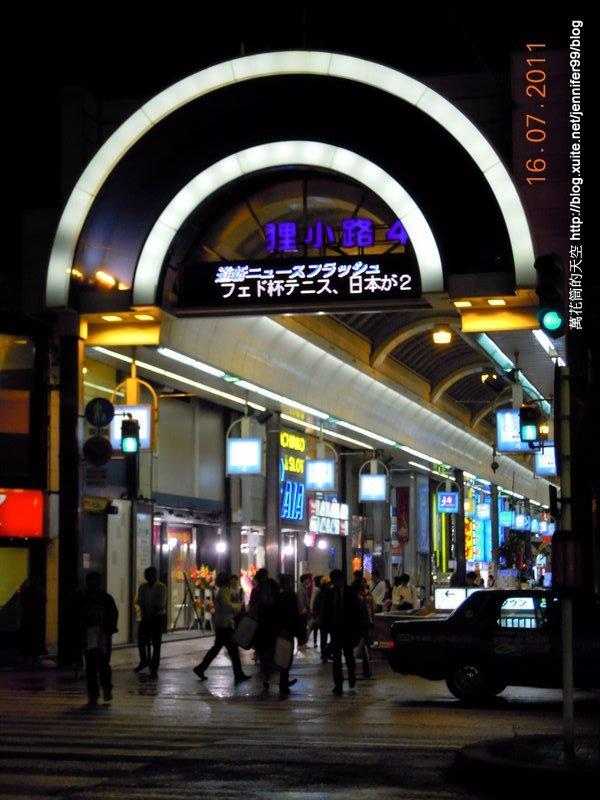 20110716火腿戰激安店買翻天第五日:DSCN9748.jpg