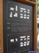 20180709台中審計新村SHAN JI NEW VILLAGE:萬花筒的天空11-20180710審計.jpg
