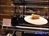 20200705桃園平鎮雨日子甜點咖啡:萬花筒19雨日子.jpg