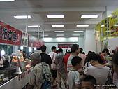 20090724宜蘭青蔥酒堡蘭雨節:IMG_7006.JPG