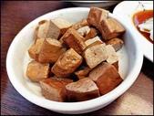 20200321新北新店東悅一碗小羊肉:萬花筒10羊肉.jpg