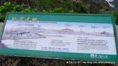 20110523社頭自然公園:P1130376.jpg