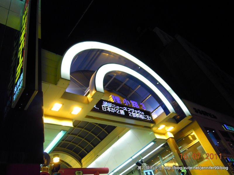 20110716火腿戰激安店買翻天第五日:DSCN9749.jpg