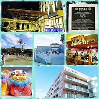 201801沖繩inCollage_20180404_171623086C.jpg - 20180102日本沖繩跨年第五天