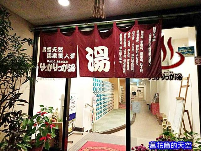 201801沖繩飯店61.jpg - 20180102日本沖繩那霸中央飯店(NAHA CENTRAL HOTEL)