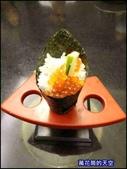 20200805台北大和日本料理:萬花筒2大和.jpg