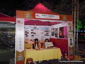2010高雄燈會藝術節~愛,幸福:DSCN1040.JPG