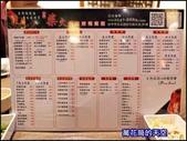 20200227台中柴火火焰烤鴨館松竹店:萬花筒3台中.jpg