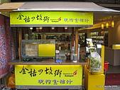 20090724宜蘭青蔥酒堡蘭雨節:IMG_8093.JPG