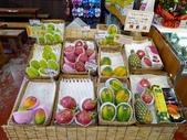20171231日本沖繩文化世界王國(王國村):P2490191.JPG.jpg