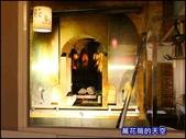 20200227台中柴火火焰烤鴨館松竹店:萬花筒5台中.jpg