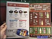 20200807台北日本橋浜町酒食処(微風信義店):萬花筒36微風信義.jpg