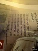 20140402雲林斗六大同醬油黑金釀造廠:P1810767.JPG