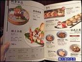 20200807台北日本橋浜町酒食処(微風信義店):萬花筒38微風信義.jpg