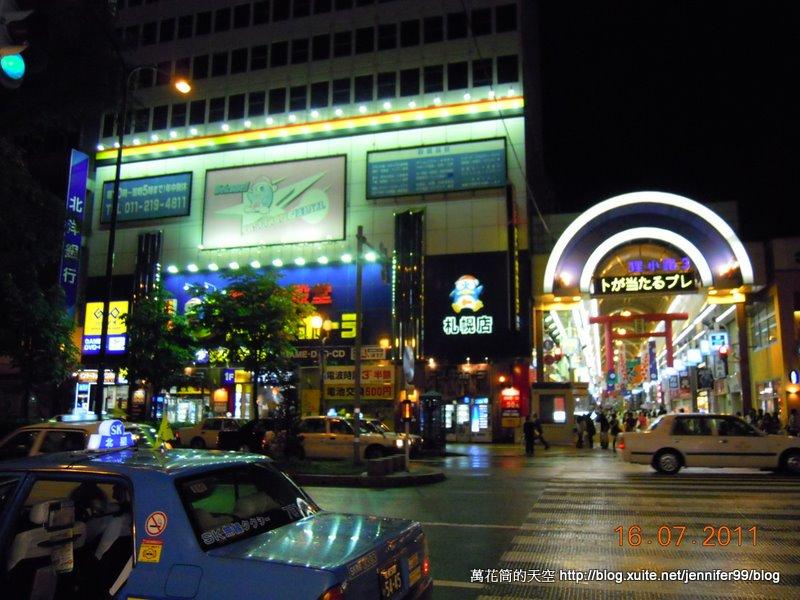 20110716火腿戰激安店買翻天第五日:DSCN9752.jpg