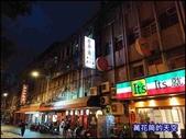 20200529新北板橋老串角居酒屋(板橋江翠店):萬花筒18江子翠老串角.jpg
