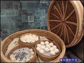 20201017台北SUNNY BUFFET@王朝大酒店:萬花筒33SUNNYBUFFET.jpg