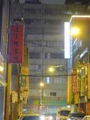 20130102鼎富樓餐廳:P1580449.JPG
