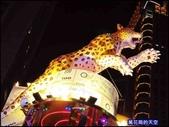 20191130台北統一時代百貨夢廣場:萬花筒28夢廣場.jpg