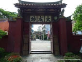 20110701台南孔廟:P1150368.JPG