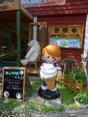 20110713北海道旭川市旭山動物園:P1170153.JPG