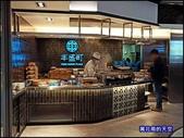 20200204台中公園智選假日酒店HOLIDAY INN EXPRESS:萬花筒11台中智選假日.jpg