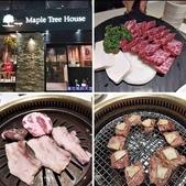 20200930台北楓樹四人套餐:相簿封面