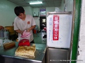 20111104輕風艷陽鹿港行上:P1020921.JPG