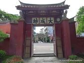 20110701台南孔廟:P1150370.JPG